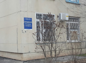 Анна Пустошкина попала под следствие, в управлении образования Волгодонска идет обыск