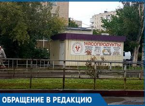 Житель Волгодонска обеспокоен состоянием защитных ограждений вдоль дорог