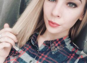 Екатерина Кузнецова намерена побороться за титул «Мисс Блокнот Волгодонска-2017»