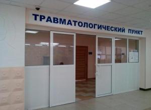За неделю в Волгодонске 440 человек обратились в травмпункт