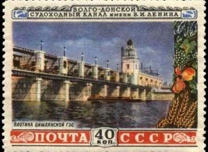 Календарь Волгодонска: в эти дни начала работу Цимлянская ГЭС
