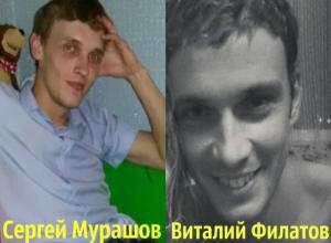 Сфабрикованное дело, или Как в деле волгодонца Сергея Мурашова появился реальный грабитель