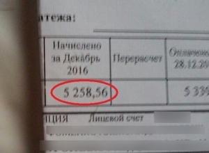 Нас стригут как овец - за отопление платим почти 6 000 рублей, - читательница
