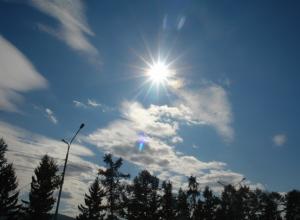 На Волгодонск надвигается похолодание