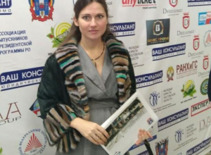 Председатель молодежного парламента Волгодонска полетит в Германию за новым опытом и знаниями