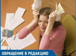Счёт на 3500 рублей за свет шокировал жительницу волгодонской гостинки