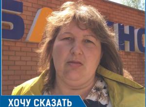После полученных травм от падения в троллейбусе №3 моей маме не оформляют инвалидность, - волгодончанка Надежда Курьева