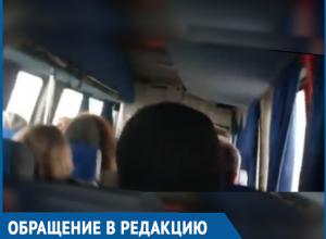 Похожее на сцену крушения самолёта видео сняла пассажирка рейса «Ростов-Волгодонск»
