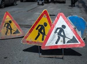 Ремонт дорог в Волгодонске может затруднить движение автомобилей в выходной день