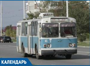9 лет назад в квартал В-9 начали ходить троллейбусы
