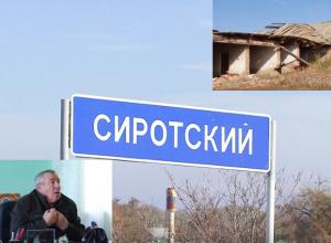 «В колхозе должен быть хозяин»: Нешуточные страсти развернулись вокруг выборов председателя СПК в Дубовском районе