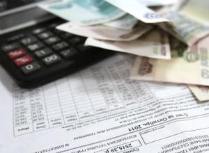 Волгодонцы платят больше всех за неприватизированное жилье на Дону, - Ростовстат