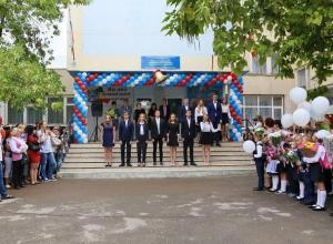 Волгодонские школы и детские сады готовятся к новому учебному году