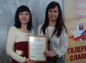 Библиотечная система Волгодонска получила денежный приз за свою «Галерею славы»
