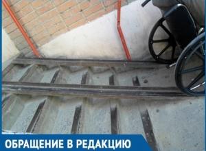 В Волгодонске инвалид-колясочник не может попасть к себе домой без посторонней помощи