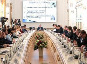Волгодонск попал в число лидеров по эффективности привлечения инвестиций на Дону