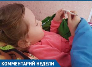Заболеваемость ОРВИ в Волгодонске выросла на 7 %