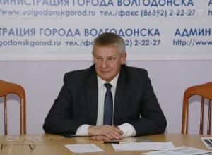 Владимир Графов покинет администрацию Волгодонска после Нового года, - источник