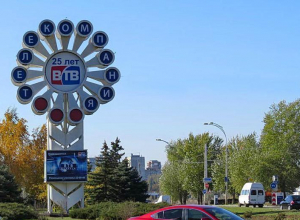 «Я люблю Волгодонск» - новый знак появится на въезде в новый город