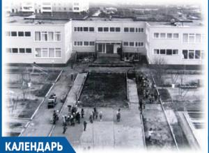В эти дни 41 год назад в новой части Волгодонска детский сад «Тополек» принимал первых малышей