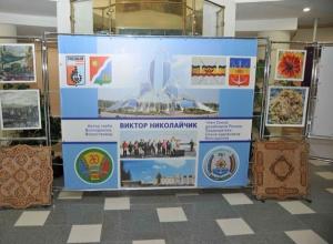 Автор герба Волгодонска представил свою персональную выставку «Грозный-Волгодонск»