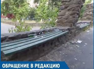«500 рублей и 6 часов»: волгодонец рассказал коммунальщикам, как убрать сквер