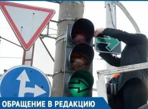 Волгодонец назвал необходимым установку светофора со стрелкой на мосту со стороны ул.Весенней