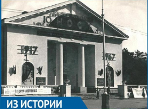 Из ДК «Юность» в Детскую театральную школу: история старинного здания Волгодонска