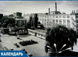 В этот день 63 года назад волгодонский химкомбинат выпустил первую продукцию