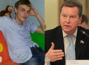 В Государственной Думе взяли на контроль резонансное дело Сергея Мурашова из Волгодонска