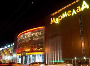 Директора Волгодонска сказали «ДА» «Мармеладу» за закрытыми дверями