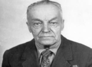 «Мой дедушка прошел с боями всю Великую Отечественную войну»