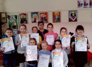 Работы волгодонских юных художников были отмечены наградами в Москве и Новосибирске