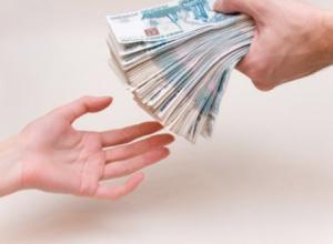 Как в Волгодонске получить доступные займы и избежать грабительских процентов