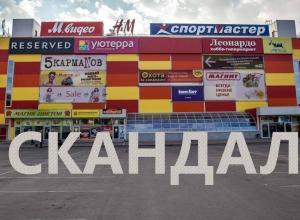 Таганрогский «Мармелад» обвиняли в хищении холодной воды у Водоканала на 10 миллионов рублей, но через суд вернуть удалось всего 400 тысяч