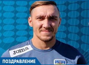 Личный праздник отмечает обладатель серебряной медали главного футбольного турнира Дона Павел Логинов