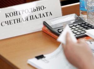 Более 20 волгодонских чиновников наказали после проверки аудиторов из Ростова