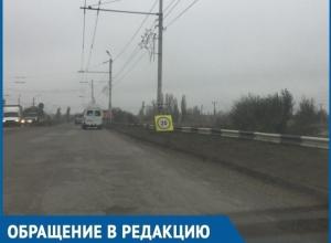 «Дай мне знак!»: автомобилисты недовольны тем, каким способом их предупреждают о ремонте дорог в Волгодонске