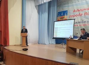 К концу 2018 года взрослые поликлиники Волгодонска обещают сделать «бережливыми»