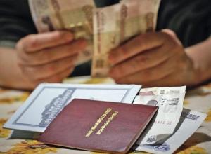 Неработающие пенсионеры Волгодонска получат надбавку к пенсии