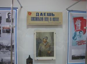 Узнать всю историю Волгодонска в одном месте теперь можно в городском музее