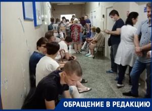 «Бесконечные очереди и один врач»: волгодончанка рассказала о походе с маленьким ребенком в травмпункт