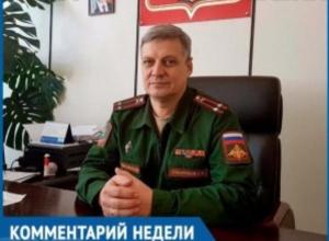 Прецедент по делу призывника из Волгодонска еще не создан, - Сергей Сумароков