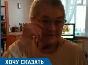«Все мокрое, все пропало!»: 80-летняя пенсионерка рассказала о том, как отопительный сезон стал для нее «затопительным»