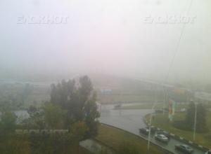 Сырой туман продержится в Волгодонске весь день