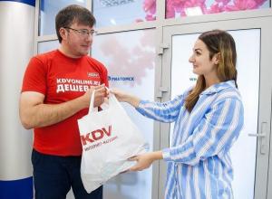 Вкусно, удобно и дешевле, чем в магазинах: в Волгодонске  открылся интернет-магазин компании KDV