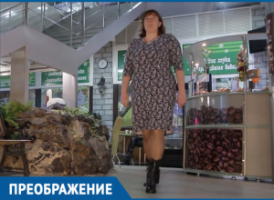 31-летняя волгодончанка Екатерина Кико почувствовала себя в роли Золушки