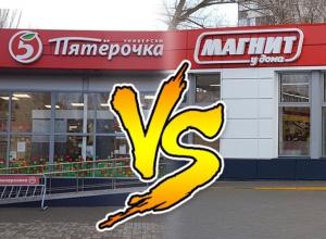 Волгодонск заполонили «Магниты» и «Пятерочки»