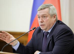 Василий Голубев: Волгодонск больше никогда не получит денег, если власти продолжат плохо работать