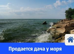 Продается дачный участок на берегу водохранилища